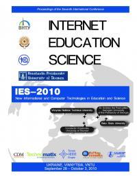 Обкладинка для «ІНТЕРНЕТ-ОСВІТА-НАУКА-2010», сьома міжнародна конференція ІОН-2010, 28 вересня-3 жовтня, 2010