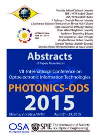 """Обкладинка для Abstracts of Papers Presented at VII International Scientific Conference on Optoelectronic Information Technologies """"Photonics ODS- 2015"""""""