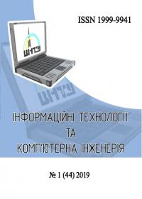 Обкладинка для Інформаційні технології та комп'ютерна інженерія, № 1(44), 2019