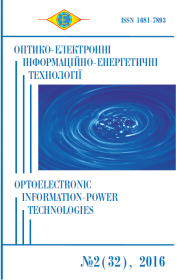 Обкладинка для Оптико-електронні інформаційно-енергетичні технології №2(32), 2016