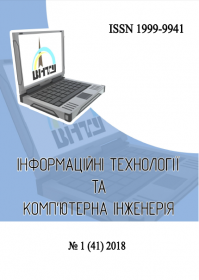 Обкладинка для Інформаційні технології та комп'ютерна інженерія, № 1(41), 2018