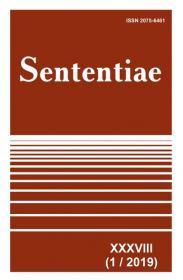 Обкладинка для Sententiae. Том XXXVIII.  № 1 - 2019